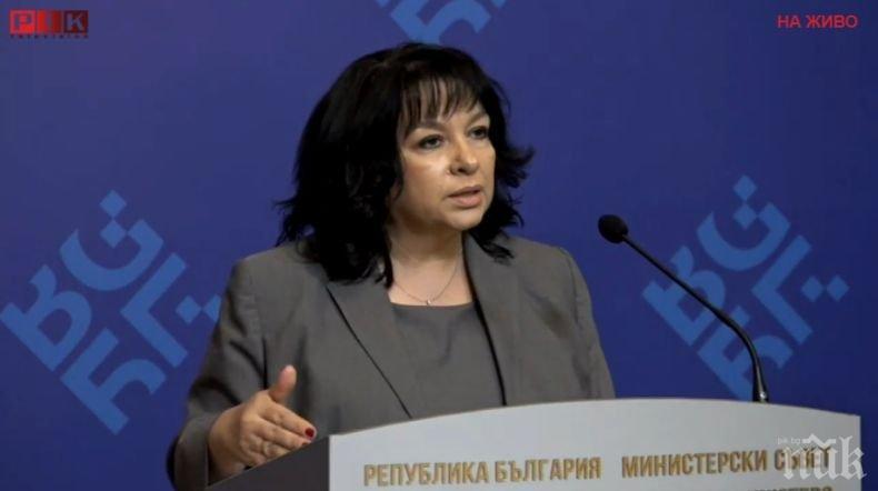 Теменужка Петкова: Изпълнихме всичките си заложени за Европредседателството задачи