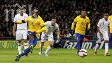 Контролата между Бразилия и Англия е пред провал