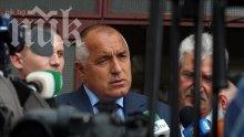 Цирк! Бойко и ГЕРБ излязоха от парламента