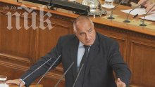Бойко Борисов: Заплашват ме от ДПС, БСП и Атака