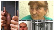 ИЗВЪНРЕДНО! Проговори жената, взета за заложничка от избягалия затворник Борис Иванов