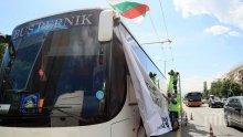 СОФИЯ ПОД БЛОКАДА! Автобусните превозвачи излизат на протест, затварят столицата на ключови места