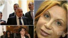 ЕКСКЛУЗИВНО! Гадателката на Берлускони: Вотът на недоверие няма да мине! Няма да има предсрочни избори