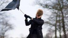 НИМХ: Най-силен днес е бил вятърът в Оряхово