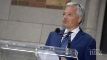 Външният министър на Белгия подари на Сергей Лавров фланелка на националния отбор на страната с автографи