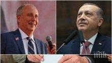 ИЗВЪНРЕДНО! Важен ден за Турция - ще оцелее ли Ердоган на върха на държавата