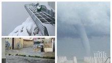 САМО В ПИК! Времето в Европа полудя! Сняг, градушки и порои настъпват към България - от Италия до Гърция се вихрят жестоки циклони (УНИКАЛНИ ВИДЕО КАДРИ И СНИМКИ)