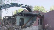"""Разчистват незаконни постройки в район """"Северен"""" на Пловдив"""