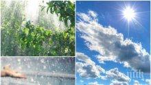 ВРЕМЕТО ПОЛУДЯ! Слънчева неделя, но не забравяйте чадърите - ето къде ще вали (КАРТА)