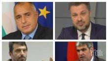ПЪРВО В ПИК TV! Бойко Борисов, евро и наши синдикалисти в битка за сближаването на заплатите в Европа (ОБНОВЕНА)