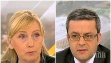 ГОРЕЩА ТЕМА! Тома Биков разби Елена Йончева за вота на недоверие: В мотивите има само преглед на печата