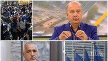 ГОРЕЩО! Георги Марков с разбиващ коментар идва ли краят на ЕС, прав ли е Борисов за затварянето на границите, как да се спасим от мигрантите