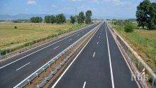 Македония започна строежа на магистралата към българската граница