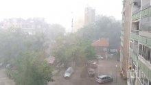 """Прогноза за бури и дъждове отложи спектакъл на ансамбъл """"Българе"""""""