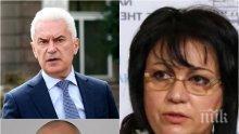 НЯМА СПИРКА! Нинова с поредна атака срещу министър Радев, била готова за избори, захапа и Сидеров