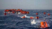 НАПЛИВ! Испания спаси над 1000 мигранти само за три дни