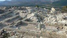 Стартира новият археологически сезон на Перперикон