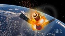 Още една китайска космическа станция може да падне (ВИДЕО)