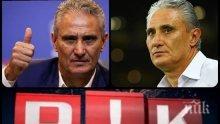 """ЕКСКЛУЗИВНО В """"СПОРТЕН ПИК""""! От Мондиала: Бразилският треньор Тите се преби от вълнение"""