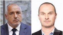 КОЙ Е ПО-ПО-НАЙ! Премиерът Борисов в лют спор със спортен журналист