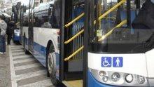 ТЕМИДА! Във Варна осъдиха шофьор на автобус, причинил смъртта на пътничка