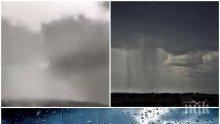 ЛОША ПРОГНОЗА! Времето се разваля за уикенда - очакват ни вятър, дъжд и гръмотевици