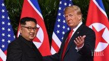 Откровено! Доналд Тръмп: Доверявам се на Ким Чен-ун