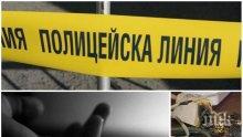 СТРАШНА ТРАГЕДИЯ В ПЛОВДИВ! 18-годишно момиче се самоуби с ток