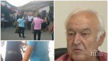 """Акция """"Тишина"""" в Павел баня - забраниха сватбите на открито! Циганите недоволстват: Българите са свадлив народ"""