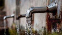 Опасно! Повишени нива на нитрати във водата на две чешми във Варна
