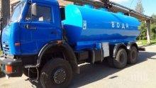 Авария спря водата в Сливен и околните села