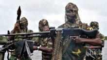 """Кървав атентат на """"Боко Харам"""" в Нигерия</p><p>"""