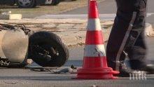Надрусан моторист без книжка уби възрастен мъж на пътя