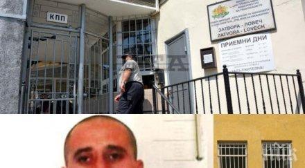 ШОКИРАЩИ РАЗКРИТИЯ! Луксозна кола качила на стоп беглеца Борис, никой не го посещавал в затвора