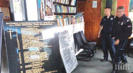 ИСТОРИЧЕСКО! Сърбите върнаха две паметни плочи с жертвите на Босилеградското клане