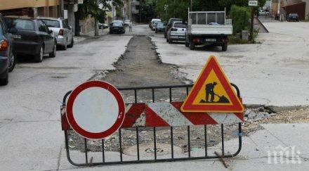 В Котел щастливи - ремонтират улици с 2 млн. лв.