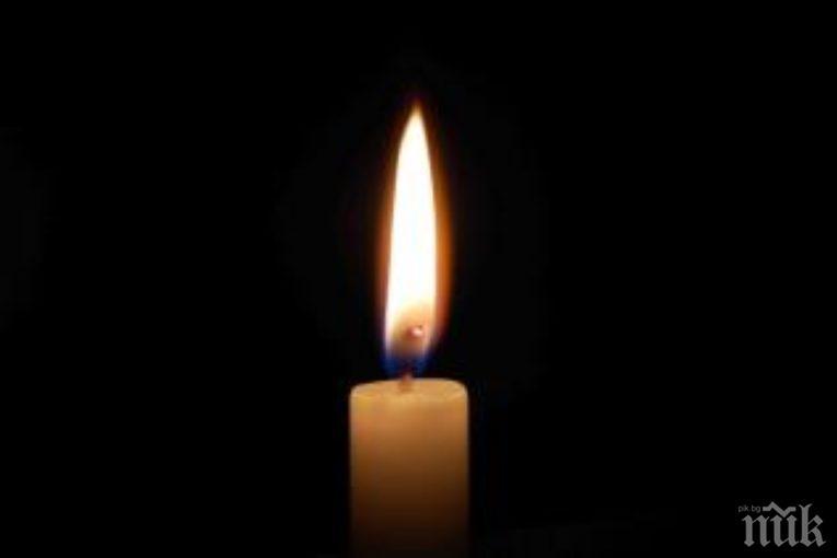 Почина журналистът Григор Дремджиев