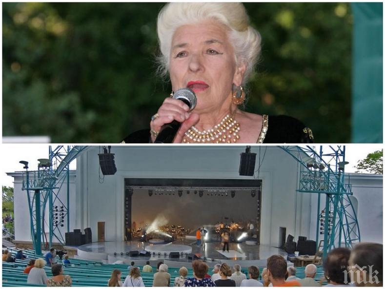 Скандал с Янка Рупкина в Бургас! Певицата обяви концерт за благотворителен, продава билети и иска Летния театър без пари