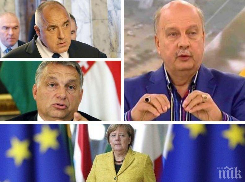 САМО В ПИК! Депутатът от ГЕРБ Георги Марков изригна пред медията ни: Меркел и Юнкер да си ходят! Орбан да оглави Европейската комисия, за да се реши въпроса с мигрантите