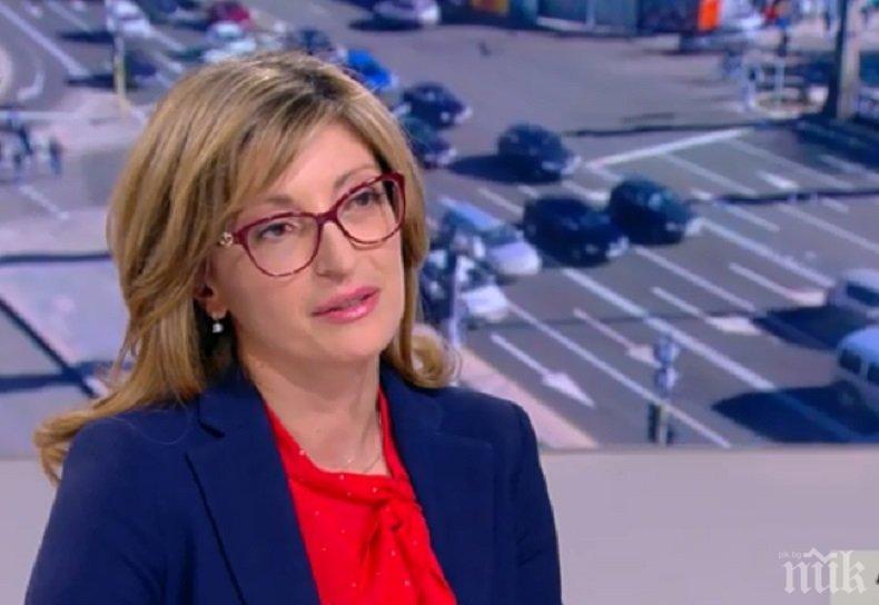 Македония и Албания на кантар: Липсва единодушие утре да бъдат поканени за преговори с ЕС