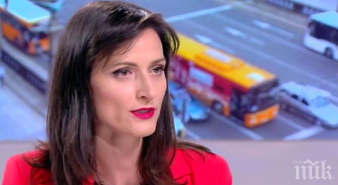 Мария Габриел:  Темата за миграцията и сигурността е най-важна за европейците