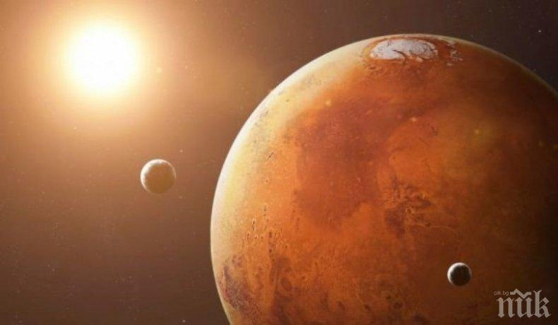 Опасно! Ретрограден Марс ни докарва инфаркти и инсулти