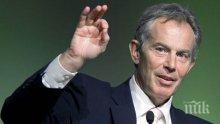 Бившият британски премиер Тони Блеър призова за отлагане на датата за Брекзит