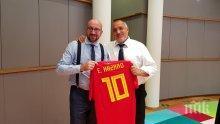 ПЪРВО В ПИК! Борисов поздрави белгийския премиер за победата на Мондиала