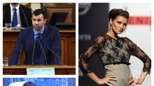 СТРАСТИ! Бивш депутат и ММА-боец забремени Виктория Джумпарова (СНИМКА)