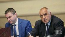 КРАЧКА НАПРЕД! Премиерът Борисов представя кандидатурата ни за чакалнята към Еврозоната