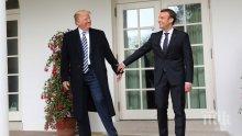 Доналд Тръмп предлагал на Макрон Франция да напусне ЕС