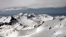 ИЗВЪНРЕДНО! ЮНЕСКО подкрепи българското правителство за Пирин