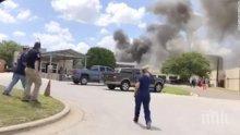 Експлозия в болница в Тексас, има жертва