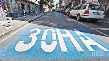 """Ако сте пуснали СМС за неработещата """"Синя зона"""" във Варна, вижте как да си върнете парите"""